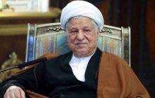 E' morto l'ex presidente dell'Iran, Rafsanjani